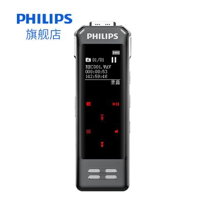 飛利浦VTR8062專業錄音筆高清智能降噪語音轉文字可多國語言翻譯指紋加密商務會議記錄采訪取證觸摸按鍵16G可擴展內存