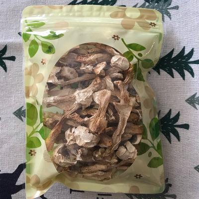 松茸菌干貨20g翔瑞欣干貨食用菌菇類煲湯滋補