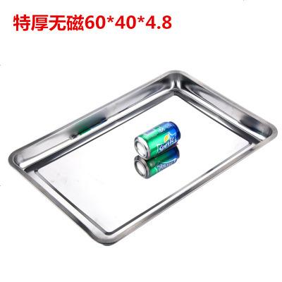 【优选】不锈钢方盘不锈钢托盘不锈钢铁盘子长方形餐盘烧烤盘饭菜盘水饺盘