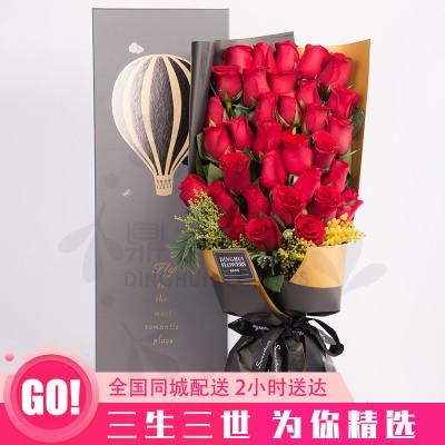 如愿鲜花 同城送花上门 33朵红玫瑰花束 送老婆女友闺蜜朋友表白求婚祝福生日 北京杭州上?!景淖8!?3枝红玫瑰礼盒