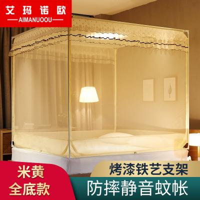 艾瑪諾歐家紡 升級款外穿刺繡U型三開門方頂坐床蚊帳宮廷拉鏈蚊帳簡約加高加大1.5米1.8米2m米床方帳