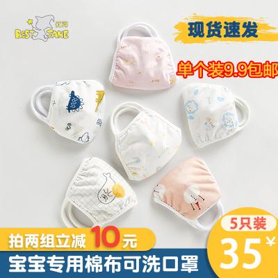3-15歲優簡兒童口罩學生口罩小孩專用棉布口罩春秋新款寶寶可愛卡通兒童口罩兒童棉口罩小孩口罩