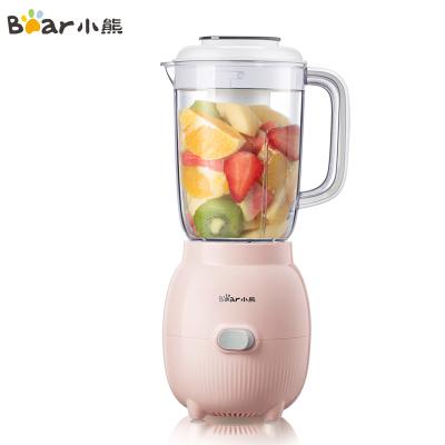小熊(Bear)嬰兒輔食機 LLJ-B12S1寶寶料理機榨汁機電動家用迷你多功能便攜式果汁杯豆漿研磨絞肉機小型攪拌器