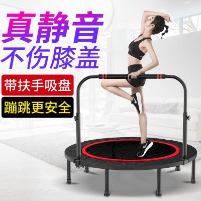 蹦蹦床家用兒童室內健身房彈跳床閃電客成人運動戶外蹭蹭床跳跳床