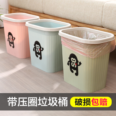 大號創意衛生間垃圾桶家用臥室客廳垃圾筒廚房無蓋垃圾桶壓圈可愛