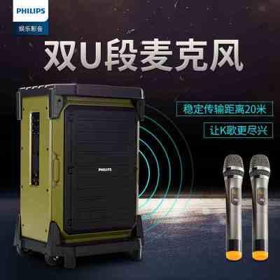 飛利浦(PHILIPS) SD80 廣場舞音箱戶外便攜藍牙手提移動音響
