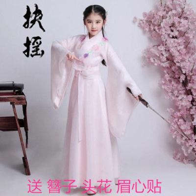 圣誕節兒童古裝女扶搖春夏演出服中國風古箏表演服裝仙女服女童公主漢服