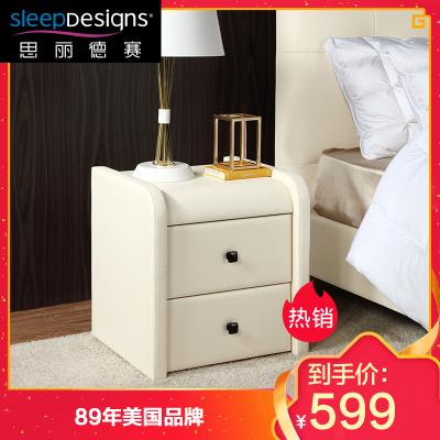进口美国思丽德赛 床头柜小柜子双抽床头储物柜北欧现代简约卧室 米白色 灰色 咖啡色ADW1-001
