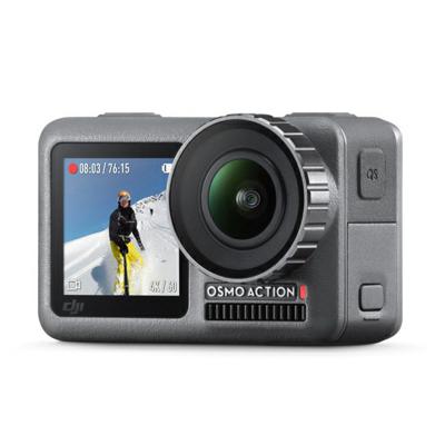 DJI 大疆 Osmo Action 靈眸運動相機 雙彩屏 超強增穩 超清畫質 裸機防水