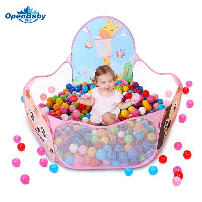歐培(OPEN BABY)兒童帳篷室內游戲池球池 海洋球池寶寶游戲屋波波球池 寶寶樂園帶投球框 粉貓咪+50球