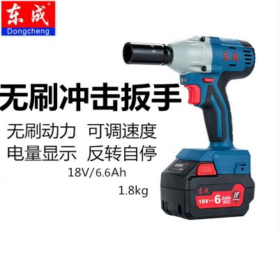 東成電動扳手無刷充電式沖擊扳手架子工木工工具東城電動鋰電風炮6.6AH電池款