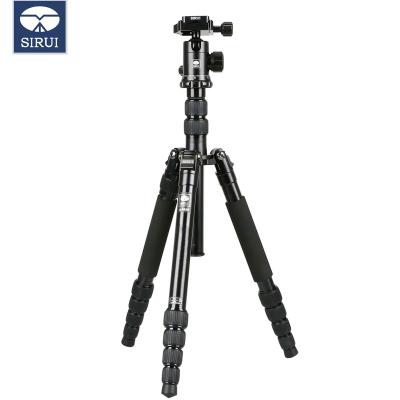 思锐(SIRUI)A-1005+Y-10 A系列 三脚架单反照相机三脚架 微单摄影摄像便携三角架手机自拍支架