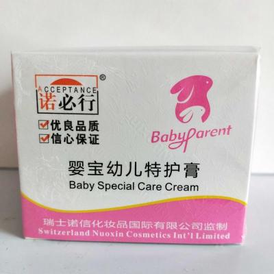 【3送1买5送2】诺必行 婴宝特护膏20g 盒装  婴儿护肤霜宝宝护臀膏诺必行婴宝