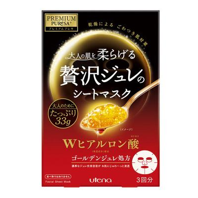 UTENA 佑天兰 黄金果冻面膜(双效玻尿酸) 日本面膜33g*3片 清爽保湿补水滋润营养面贴膜