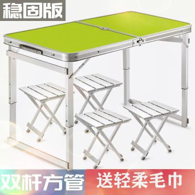 2020年新款折疊桌擺攤桌戶外桌子折疊便攜式簡易鋁合金家用餐桌展業桌地攤桌