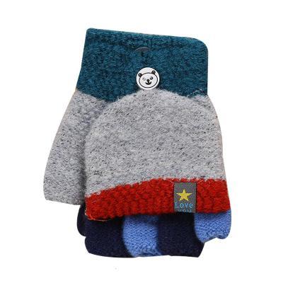 秋冬加厚男女童宝宝手套 保暖可爱4-10岁学生写字手套儿童针织户外手套翻盖