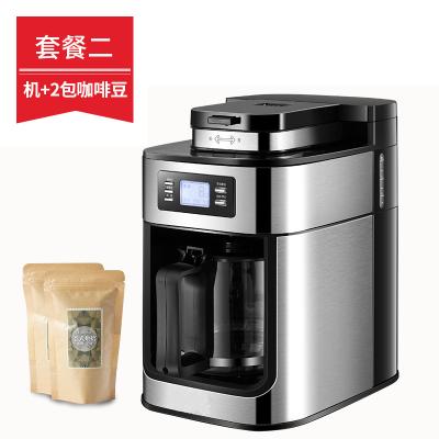 咖啡機研磨一體家用妖怪小型現磨豆全自動美式 單機2