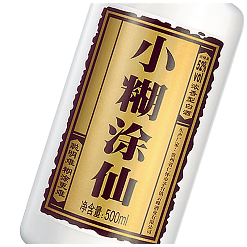 小糊涂仙 52度500ml 单瓶装 浓香型白酒