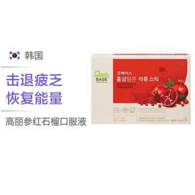 KGC正官莊高麗參紅石榴口服液10ml*30包/盒