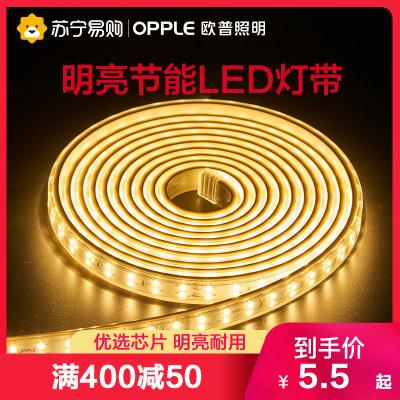 歐普照明 OPPLE LED光源客廳燈帶條超亮貼片戶外霓虹高亮防水暗槽燈軟彩色線0-39W自然光(3300-5000K)