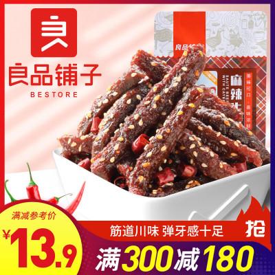 【良品鋪子-麻辣牛肉108g】牛肉干四川特產零食牛肉麻辣味