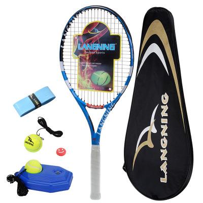 朗寧碳素一體網球拍正品初學超輕男女士全通用學生練習單人訓練套裝