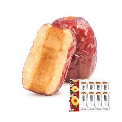 好想你脆灰枣25gX8零食即食香酥脆枣无核酥脆
