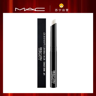 魅可(MAC) 唇部打底唇膏#Prep Prime 1.7g唇部潤唇膏 打底淡化唇紋