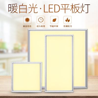 【直播精選特買】集成吊頂燈LED平板燈衛生間廚房燈鋁扣板嵌入式300600暖色光星具明