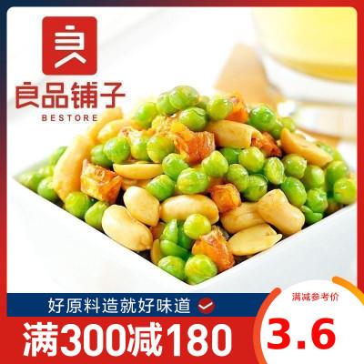 良品鋪子-爆酥魚骨豆50gx1袋 豌豆下酒菜零食小吃炒貨小包