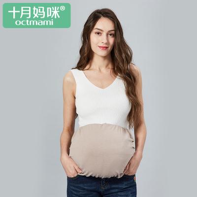 十月媽咪銀纖維孕婦防輻射肚圍 四季防輻射孕婦裝外穿(針織)