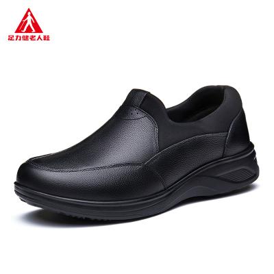 【日常休闲皮鞋】足力健老人鞋老年人皮鞋爸爸鞋轻便时尚男士单鞋日常休闲皮鞋买菜散步舒适时尚