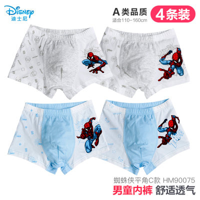 迪士尼(Disney)漫威兒童內褲 男童四角短褲 男孩寶寶小孩三角純棉底褲