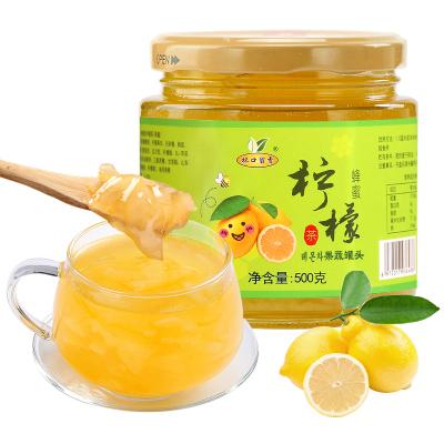 【買就送勺】杯口留香蜂蜜檸檬茶500g果味茶蜜煉檸檬茶