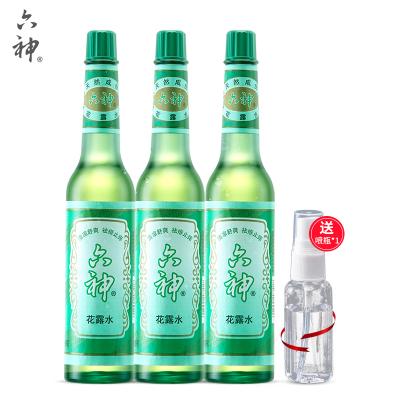 六神花露水195ml(清涼舒爽,祛痱止癢)經典玻璃瓶花露水3瓶(送噴霧瓶30ml)