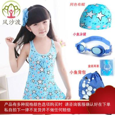 儿童泳衣女童连体可爱公主裙式女孩中大童12-15小孩学生游泳装备图片件数为展示
