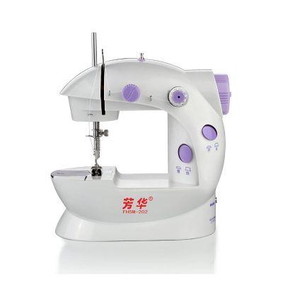 芳華縫紉機家用電動迷你多功能小型手動吃厚微型腳踏縫紉機202