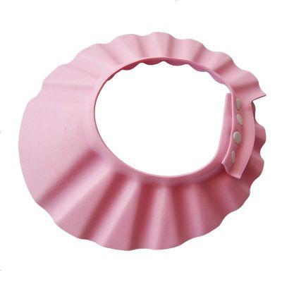 婴米尼 宝宝洗头帽防水护耳小孩洗澡用品婴儿洗发帽子可调节加大儿童浴帽 粉色