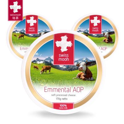 瑞士原裝進口瑞慕埃曼塔AOP軟化奶酪塊成人兒童補鈣芝士乳酪三角形170g*3