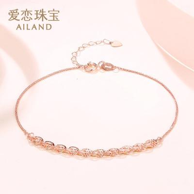 愛戀珠寶 18K玫瑰金鳳尾手鏈簡約時尚女款彩金首飾手鐲送女友送閨蜜情人節禮物