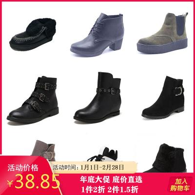 达芙妮旗下鞋柜冬季女鞋 时尚舒适潮流女靴