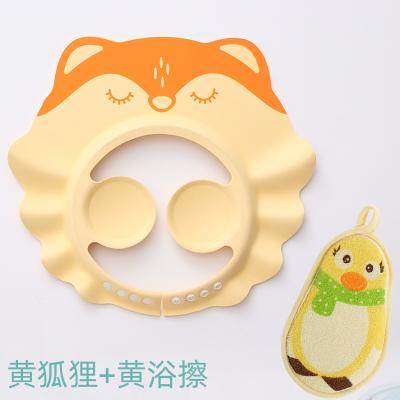 寶寶洗頭神器護耳洗頭帽可調節嬰兒童小孩幼兒防水洗澡洗發帽浴帽 黃色狐貍+黃色沐浴擦 可調節