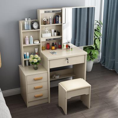 一米色彩 梳妆台卧室简约现代 梳妆台小户型50厘米带镜子收纳公主化妆桌 卧室家具
