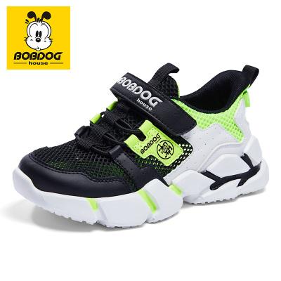 巴布豆BOBDOG HOUSE童鞋兒童運動鞋2020新款夏款男童女童時尚透氣中大童休閑鞋子