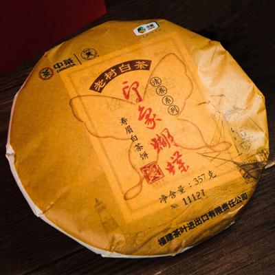 中茶 福鼎白茶2018年蝴蝶牌印象蝴蝶寿眉5928白茶饼