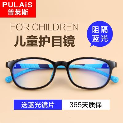 普莱斯 儿童防蓝光眼镜男女防辐射眼睛框架时尚电脑手机小孩学生近视儿童眼镜框架男潮女8214硅胶18007