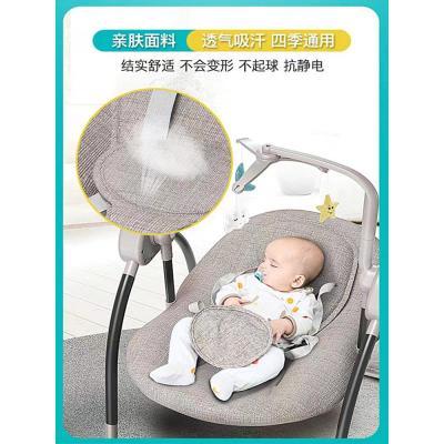 哄娃神器婴儿电动摇摇椅宝宝哄睡摇篮带娃安抚躺椅摇摇床解放双手