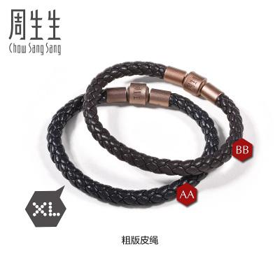 【粗繩】周生生白敬亭代言CharmeXL串珠配繩5mm粗版手繩XL轉運珠皮繩男女手鏈
