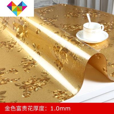 金色印花軟玻璃PVC桌布防水防油免洗餐桌墊茶幾電視柜床頭柜膠墊 御藍錦