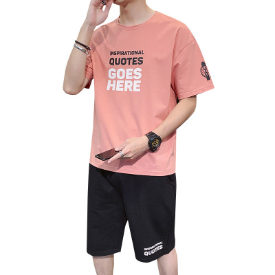 墨爾斯特(MO ER SI TE)2020新款男夏季運動套裝大碼韓版青少年休閑短袖短褲套裝